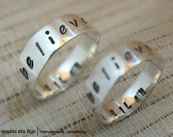 Personalized Hand Stamped Ring - Sterling Silver - All Sizes Available on request - 5mm tall (0.5cm)