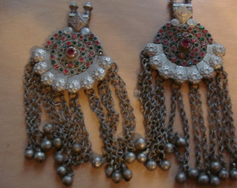 Vintage Afghani Tribal Kuchi Large Crown Castle Medallions Choice