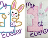 My first easter bunny embroidery applique design digital instant download