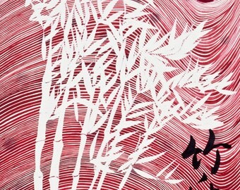 """Limited edition Fine Art Print 8.5x11"""" A bamboo sentiment,  flowing Bamboo in red white striped waves & Japanese calligraphy"""