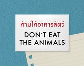 Thai Fridge Magnet. Funny Vegetarian Motto. Don't Eat the Animals