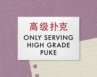Gross Fridge Magnet made from a Weird Chinglish Sign. Silly Kitchen Decor. High Grade Puke