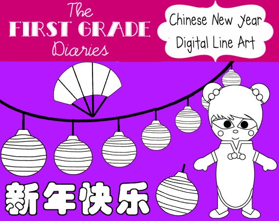 Line Art Year 2 : Chinese new year digital line art buy get free from