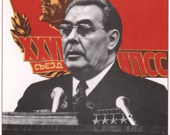 Vintage Soviet agitational poster, Art print posters, Buy prints, Old poster, 94