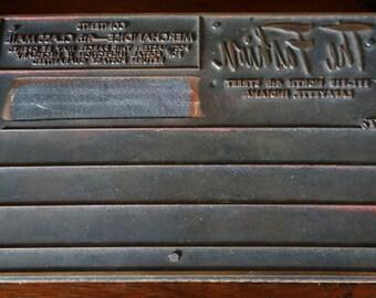 Vintage Printers Block, wood and copper,