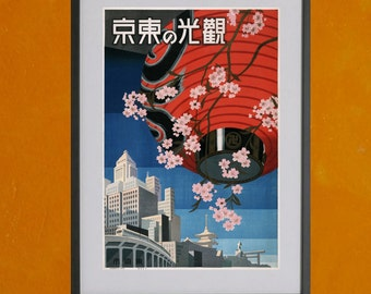 Come To Tokyo Travel Poster, 1935 - 8.5x11 Poster Print - also available in 13x19 - see listing details