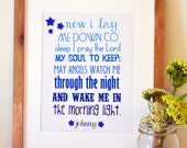 Christian wall art 8x10 Now I lay me down to sleep Prayer print Gift for goddaughter Godson Baptism gift Bedtime prayer Bible scripture