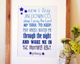 Christian wall art 8x10 Now I lay me down to sleep Prayer print Gift for goddaughter Godson Baptism gift Bedtime prayer Bible scripture