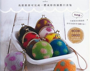 Felt in Love with Kiss-Lock Clasp Purse - Felting Craft Book (In Chinese)