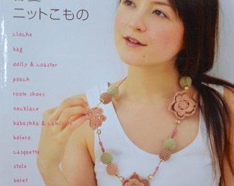 Spring and Summer Crochet Zakka Goods- Japanese Craft Book