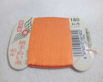 Silk thread for hand sewing  / 40 meters : color number 180