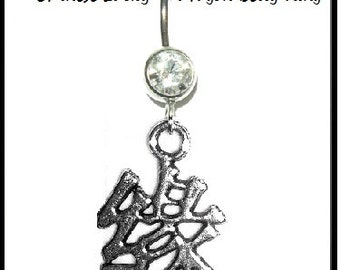 LUCKY Dragon - Good Fortune Chinese Character Belly Navel Ring Body Jewelry