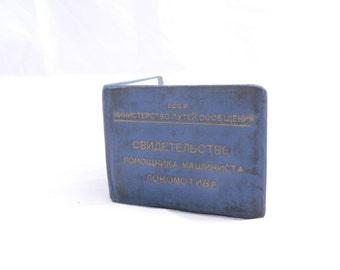 1967 Assistant engineer certificate. USSR vintage
