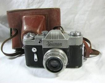Antique very RARE Soviet 35 mm film camera, lens Industar-50. EXCELLENT condition, function