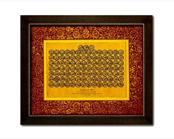 99 Names Of Allah Islamic Arabic Calligraphy In Faux Canvas