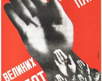 Soviet, Poster, USSR propaganda, 021
