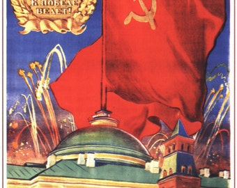 Communism, USSR poster, Soviet propaganda, 052