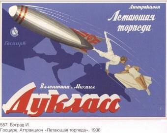 USSR in russia, cccp, Soviet era, 270