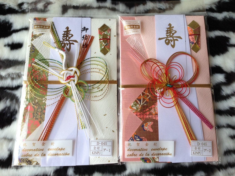 Handmade Japanese Decorative Envelope Greeting Card By