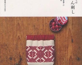 Kogin Embroidery for Beginner, Japanese Hand Embroidery Pattern Book - Hisako Kamata - Japan Traditional Sashiko Embroidery Design - B1166