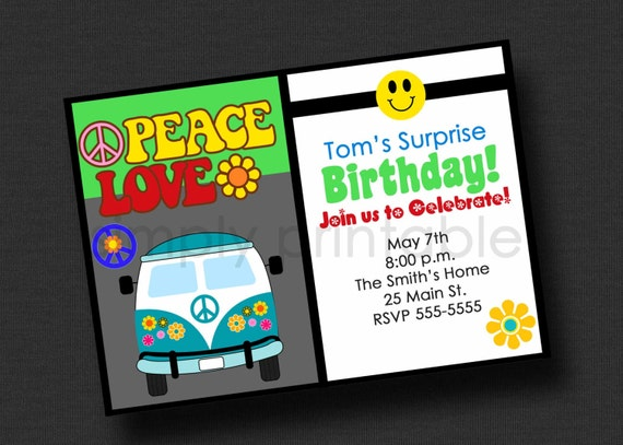 70 s theme birthday party invitation by simply printable catch my