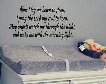 """Now I lay me down to sleep I pray the Lord my Soul to Keep vinyl wall words 13x 28""""W"""