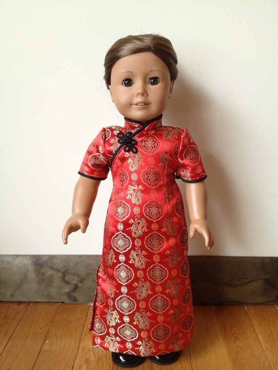 American girl doll clothes - Chinese dress - Cheongsam