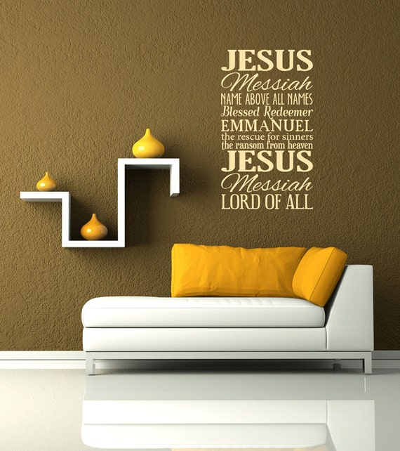 Names Of Jesus Removable Vinyl Wall Art Christian Wall Decal - Wall decals christian