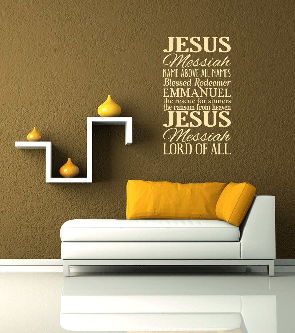Wall Decor Jesus : Names of jesus removable vinyl wall art christian decal