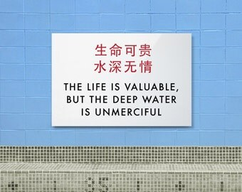 Funny Sign. Chinglish Humor. Deep Water is Unmerciful
