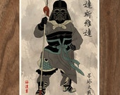 Star Wars Movie Inspired Darth Vader Poster - 16x12