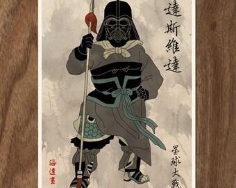 Star Wars Movie Inspired Darth Vader Poster - 22x16