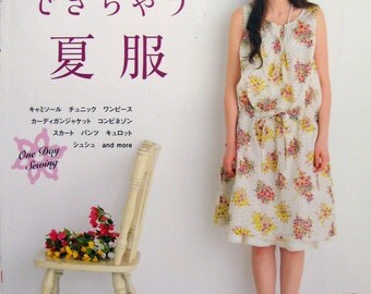 One Day Sewing n396 Japanese Craft Book