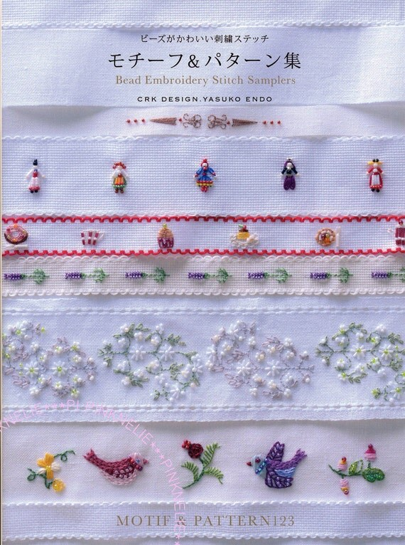 Items similar to bead embroidery stitch samplers japanese