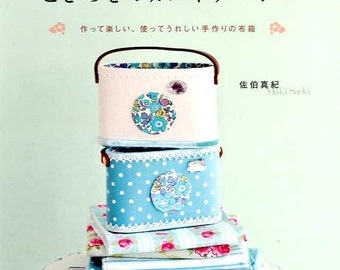 Exquisite Cartonnage Ideas from Europe - Japanese Craft Book MM