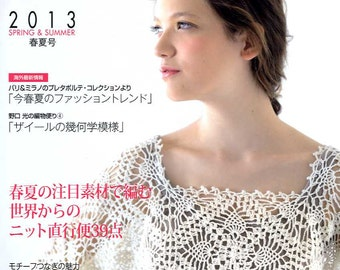 World Crochet and Knit Items Spring & Summer 2013 -  Japanese Craft Book (SAL Economy Airmail) MM