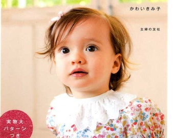 Lovely Baby Clothes for 0 to 24 Month Old - Japanese Dress Pattern Book