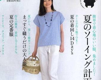 COTTON FRIEND 2013 SUMMER - Japanese Craft Book