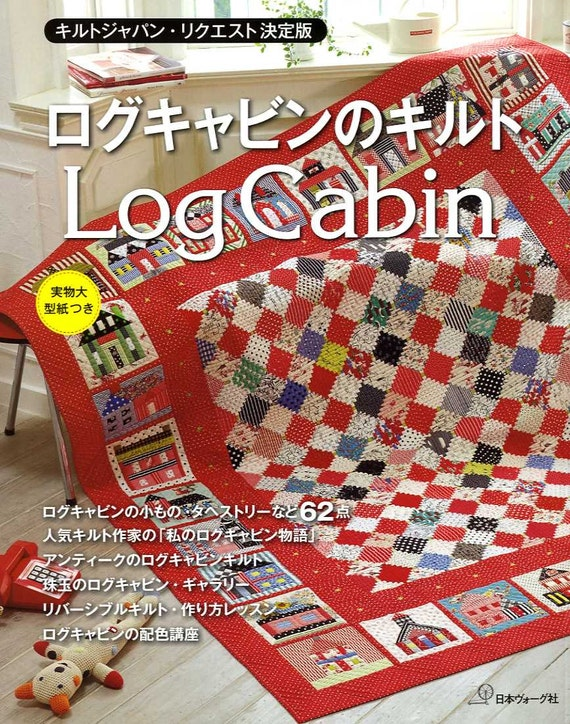 Image result for log cabin quilt book japanese