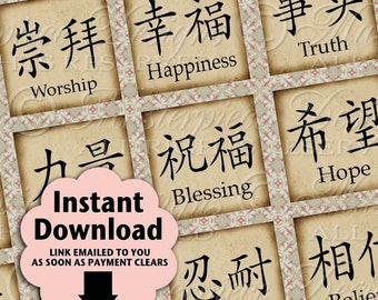 Chinese / China /  Oriental Symbols / Words Phrases - Printable INSTANT DOWNLOAD 1x1 Inch Square Tiles Digital JPG Collage Sheet