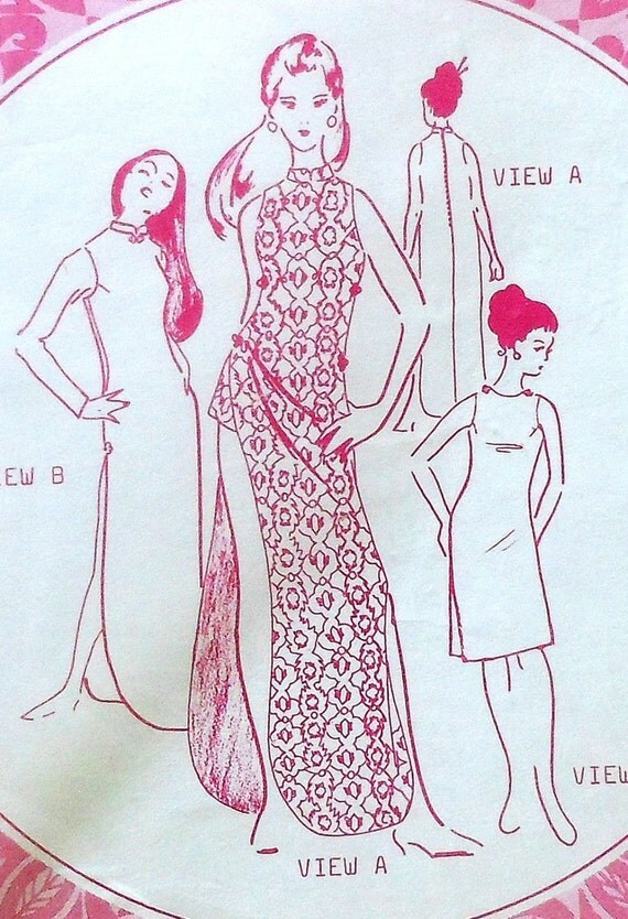 Vintage 70s Hawaiian Muu Muu Sewing Pattern Uncut Pacifica