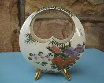 Unique Asian Flare Pocket Vase