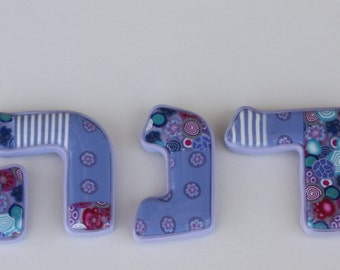 Personalized Hebrew letters, purple pink patterns, millefiori polymer clay