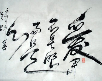 CHINESE CALLIGRAPHY-- Love Looks Not With  The Eyes, But With  The Mind
