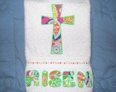 RISEN Easter Hand Towel for Bathroom or Kitchen