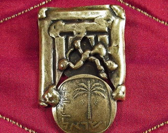 Judaica antiqued gold  Vintage Agorot Israel coin brooch or scarf pin hand made by Michael Tarillion FREE SHIPPING USA