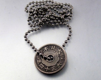 antique JAPANESE COIN JEWELRY necklace. pendant. sen. flower oriental. chrysanthemum. mens necklace . chain No.001124