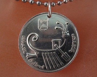 ISRAEL COIN NECKLACE. coin jewelry.  Israeli  boat . galley . heod archelaus .mens pendant. 10 shekel . mens coin No.001194