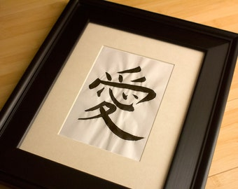 Love kanji caligraphy artwork
