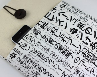 "Laptop Case, 13"" MacBook Case, 13"" MacBook Air Case, 13"" MacBook Pro Case, PADDED, with 2 pockets - Japanese Newspaper"